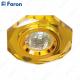 Светильник встраиваемый 8020-2 MR16 50W G5.3 желтый, золото/ Yellow-Gold