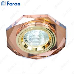 Светильник встраиваемый 8020-2 MR16 50W G5.3 коричневый, золото/ Brown-Gold