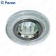 Светильник встраиваемый 8060-2 MR16 50W G5.3 мерцающее серебро, серебро/ Shinning Silver-Silver