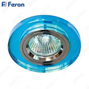 Светильник встраиваемый 8060-2 MR16 50W G5.3 7-мультиколор, серебро (перламутр)/ 7-multi color-Silver