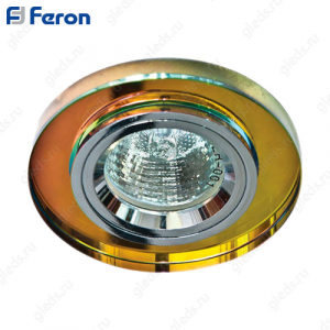 Светильник встраиваемый 8060-2 MR16 50W G5.3 5-мультиколор, серебро/ 5-multi color-Silver