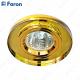 Светильник встраиваемый 8060-2 MR16 50W G5.3 желтый, золото/ Yellow-Gold