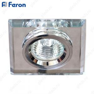 Светильник встраиваемый 8170-2 MR16 50W G5.3 серебро, серебро/ Silver-Silver