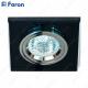 Светильник встраиваемый 8170-2 MR16 50W G5.3 серый, серебро/ Grey-Silver