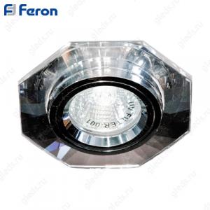 Светильник встраиваемый 8120-2 MR16 50W G5.3 серый, серебро/ Grey-Silver