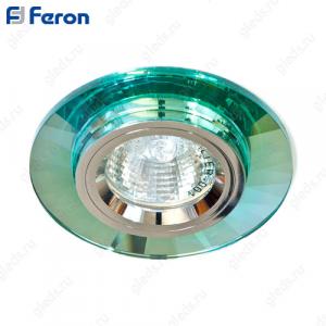 Светильник встраиваемый 8160-2 MR16 50W G5.3 зеленый, серебро/ Green-Silver