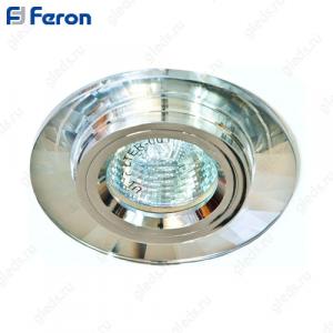 Светильник встраиваемый 8160-2 MR16 50W G5.3 серебро, серебро/ Silver-Silver