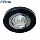 Светильник встраиваемый 8060-2 MR16 50W G5.3 черный серебро/ Black-Silver