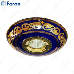 Светильник встраиваемый С2525 MR16 MAX50W 12V G5.3 золото,синий