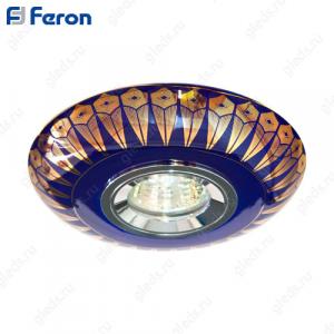 Светильник встраиваемый С2727 MR16 MAX50W 12V G5.3 синий, хром
