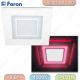Панель светодиодная встраиваемая AL2551 SMD5730 16 LED SMD 3528 24 LED, 8W, 640Lm, белый (4000К) и красный, 960mA, IP20, 120mm