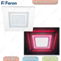 Панель светодиодная встраиваемая AL2551 SMD5730 32 LED SMD 3528 48 LED, 16W, 1280Lm, белый (4000К) и красный, 960mA, IP20, 180mm