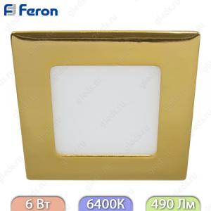 Панель светодиодная встраиваемая AL502 6W 6400K 30pcs SMD2835 AC230V/50Hz 490LM 120*120*13mm, золото