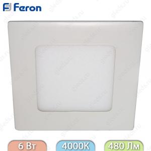 Панель светодиодная встраиваемая AL502 6W 4000K 30pcs SMD2835 AC230V/50Hz 480LM 120*120*13mm, белый