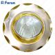 Светильник встраиваемый 703 MR16 50W G5.3 титан-золото/ Titan-Gold