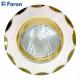 Светильник встраиваемый 703 MR16 50W G5.3 жемчужное серебро-золото/ Pearl Silver-Gold