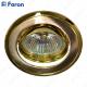 Светильник встраиваемый 301T-MR16 50W G5.3 титан-золото/ Titan-Gold