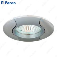 Светильник встраиваемый 020Т-MR16 50W G5.3 серый-хром/ Pearl Chrome-Chrome