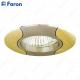 Светильник встраиваемый 020Т-MR16 50W G5.3 титан-золото/ Titan-Gold