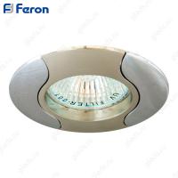 Светильник встраиваемый 020Т-MR16 50W G5.3 титан-хром/ Titan-Chrome