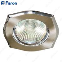 Светильник встраиваемый A246 MR16 50W G5.3 титан-хром/ TN-CM