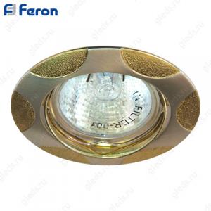 Светильник встраиваемый 156Т-MR16 50W G5.3 мат.серебро-золото/ Silver Matt-Gold