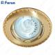 Светильник встраиваемый 125Т-MR16 50W G5.3 мат.золото-золото/ Gold Matt-Gold