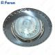 Светильник встраиваемый 125Т-MR16 50W G5.3 мат.хром-хром/ Chrome Matt-Chrome