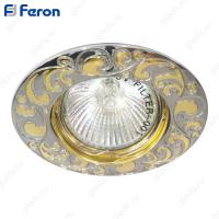 Светильник встраиваемый 2005DL MR16 50W G5.3 хром-золото/ Chrome-Gold
