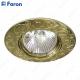 Светильник встраиваемый 2005DL MR16 50W G5.3 античное золото/ Green Antique Brass
