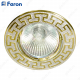 Светильник встраиваемый 2008DL MR16 50W G5.3 серебро-золото/ Silver-Gold