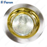 Светильник встраиваемый 2009DL MR16 50W G5.3 серебро-золото/ Silver Matt-Gold