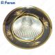 Светильник встраиваемый DL246 MR16 50W G5.3 черный металлик-золото/ Gun Metal-Gold
