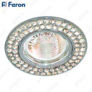 Светильник встраиваемый DL101-C MR16 MAX50W 12V G5.3 прозрачный, хром