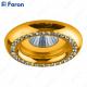 Светильник встраиваемый DL113-C MR16 MAX50W 12V G5.3 прозрачный, золото