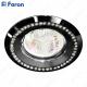 Светильник встраиваемый DL103-C MR16 MAX50W 12V G5.3 прозрачный, черный