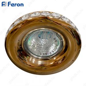Светильник встраиваемый DL203-C MR16 MAX50W 12V G5.3 прозрачный, золото