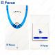 Звонок (кнопка IP20) 32 мелодии E-222 (DB605), 2*1,5V/АА, белый, синий
