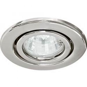 Светильник встраиваемый DL11 потолочный MR16 G5.3 серебристый