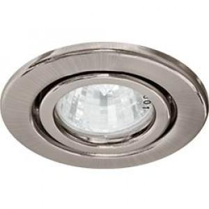 Светильник встраиваемый DL11 потолочный MR16 G5.3 титан