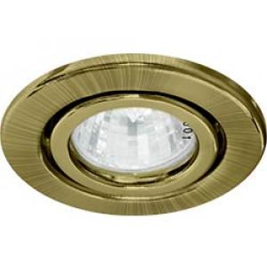 Светильник встраиваемый DL11 потолочный MR16 G5.3 античное золото