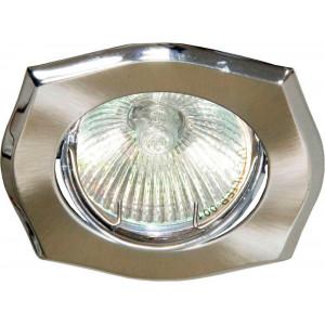 Светильник встраиваемый A246 потолочный MR16 G5.3 титан-хром