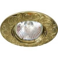 Светильник встраиваемый 2005DL потолочный MR16 G5.3 античное золото