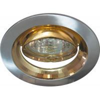 Светильник встраиваемый 2009DL потолочный MR16 G5.3 серебро-золото
