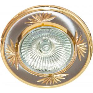 Светильник встраиваемый DL246 потолочный MR16 G5.3 титан-золото