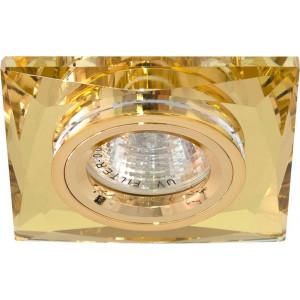 Светильник встраиваемый 8150-2 потолочный MR16 G5.3 желтый