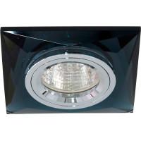 Светильник встраиваемый 8150-2 потолочный MR16 G5.3 серый