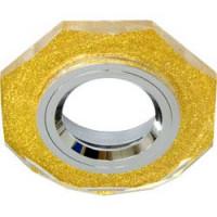 Светильник встраиваемый 8020-2 потолочный MR16 G5.3 мерцающее золото