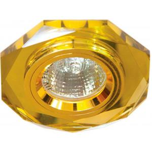 Светильник встраиваемый 8020-2 потолочный MR16 G5.3 желтый