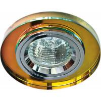 Светильник встраиваемый 8060-2 потолочный MR16 G5.3 мультиколор